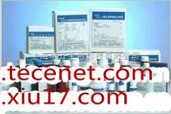 胰岛细胞抗体(ICA)测定试剂盒( 化学发光法)