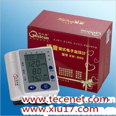 双人记忆腕式电子血压计