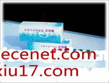 抗精子抗体测定试剂盒(化学发光法)