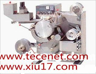 DPT型全自动铝塑泡罩包装机