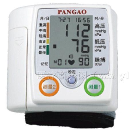 供应腕式电子血压计双人用