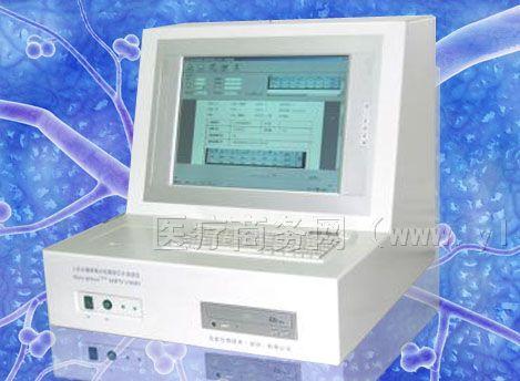 供应基因芯片阅读仪