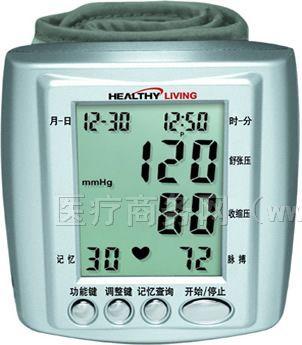 供应韩国三星电子血压计
