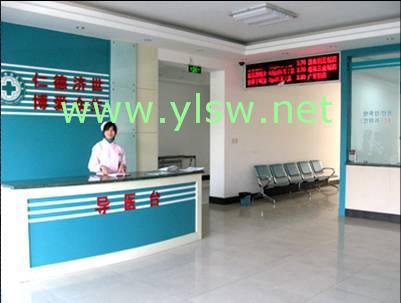 供应医院分诊排队管理系统挂号排队系统