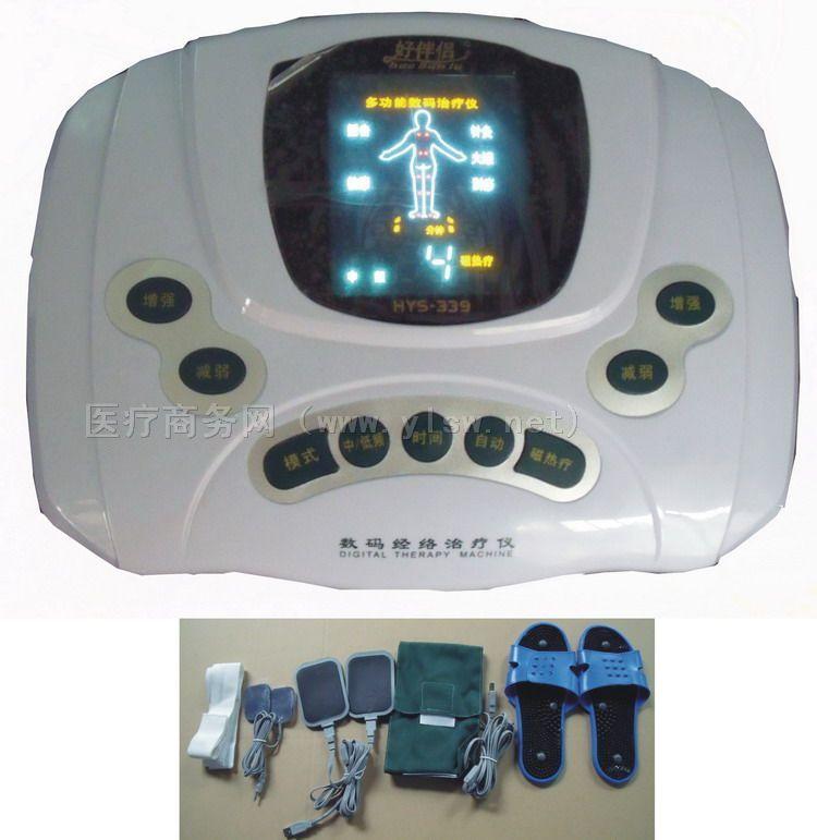 供应豪华中低频数码经络治疗仪