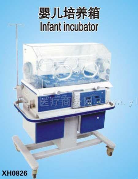供应2000G 婴儿培养箱