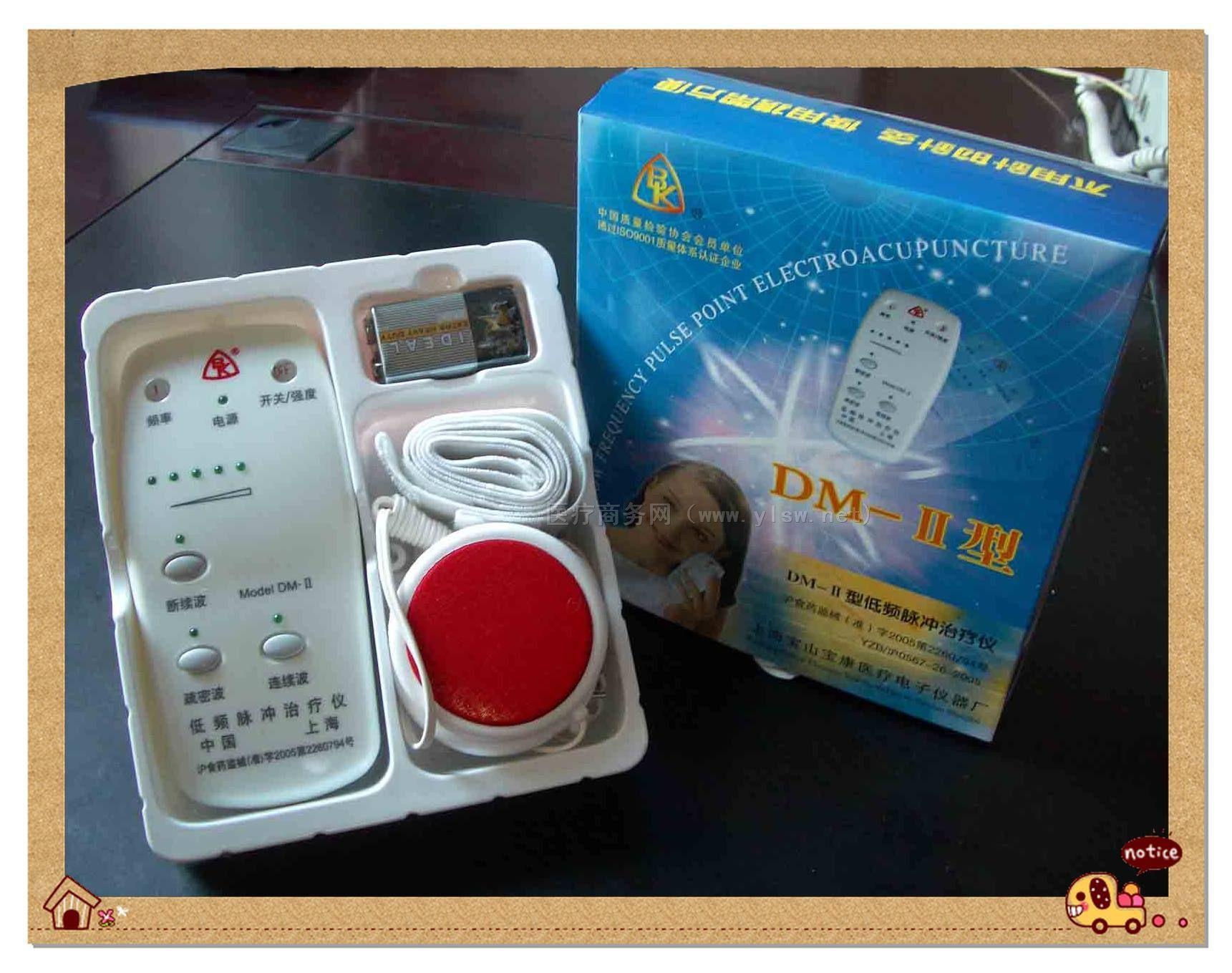 供应DM-II型低频脉冲穴位治疗仪