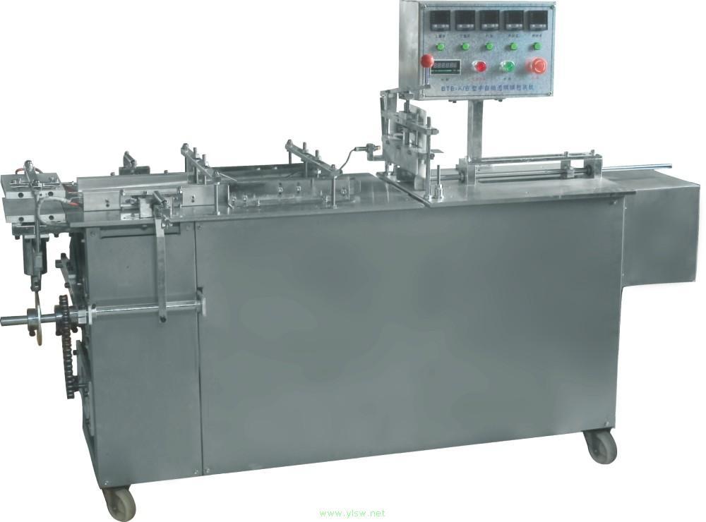 供应半自动透明膜包装机