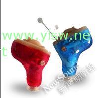 供应新声助听器标准耳道机MCIC