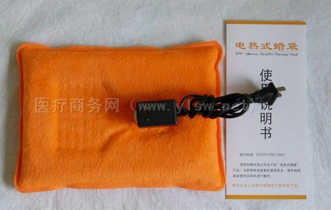 供应电热式蜡袋