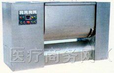 供应化工混合机