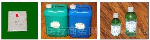 供应二氧化氯消毒剂