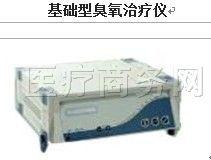 供应基础型臭氧治疗仪