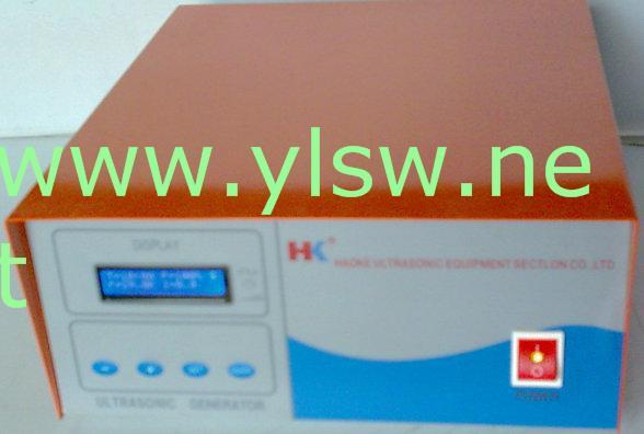 供应超声波发生器