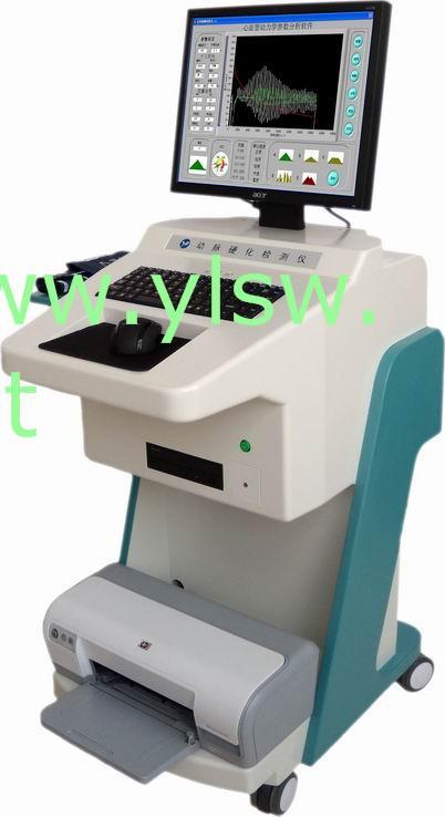 供应动脉硬化检测仪
