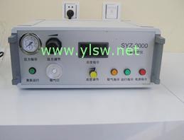 供应臭氧|蓝氧|超氧治疗仪便携式