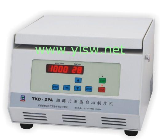 供应液基细胞制片机及耗材