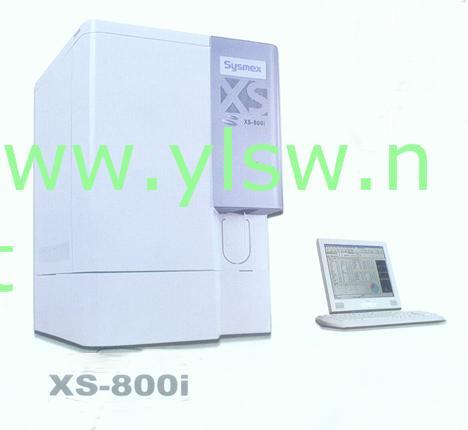 供应希森美康XS-800i五分类血液分析仪