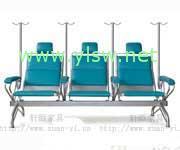供应输液椅SY-107