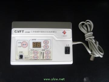 供应仁和CVFT脑电仿生电刺激仪