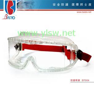 供应医疗防护眼罩EF004