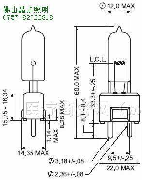 供应迈瑞生化分析仪灯泡12V50W l9389