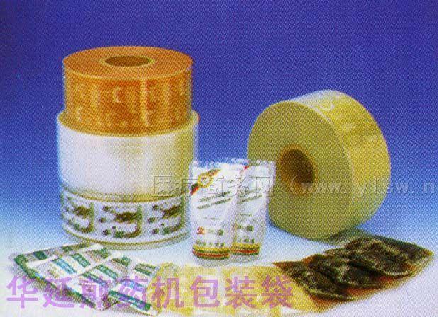供应中药液包装复合膜塑料袋