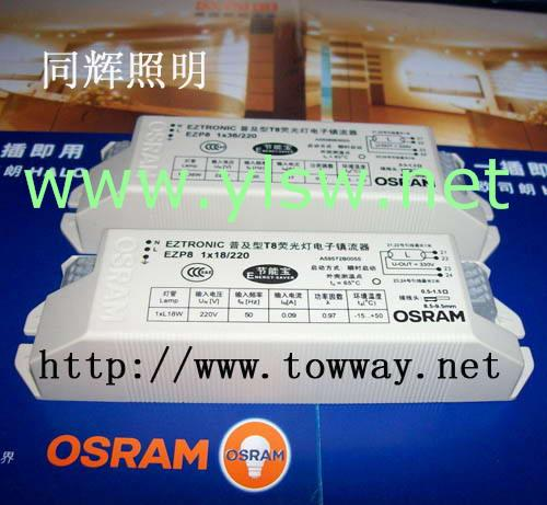 供应OSRAM电子整流器 EZP8 1x18W/36W 220V T8