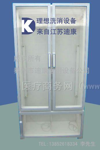 供应内窥镜挂镜储藏柜消毒柜