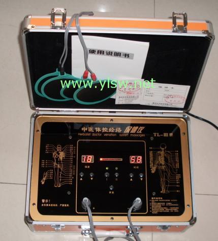 供应体控智能圣物仪TL-c型