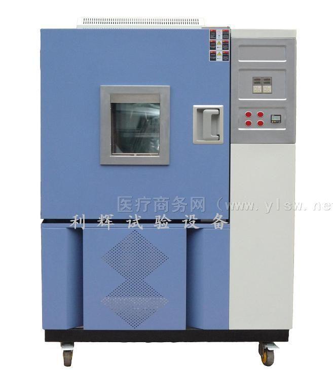 供应低温恒温检测试验箱/恒湿恒温试验机