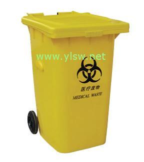 供应医疗垃圾桶