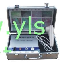 供应钙铁锌硒检测仪