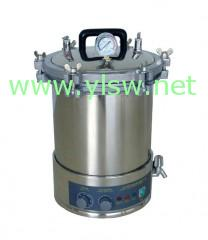供应自动手提式高压蒸汽灭菌器