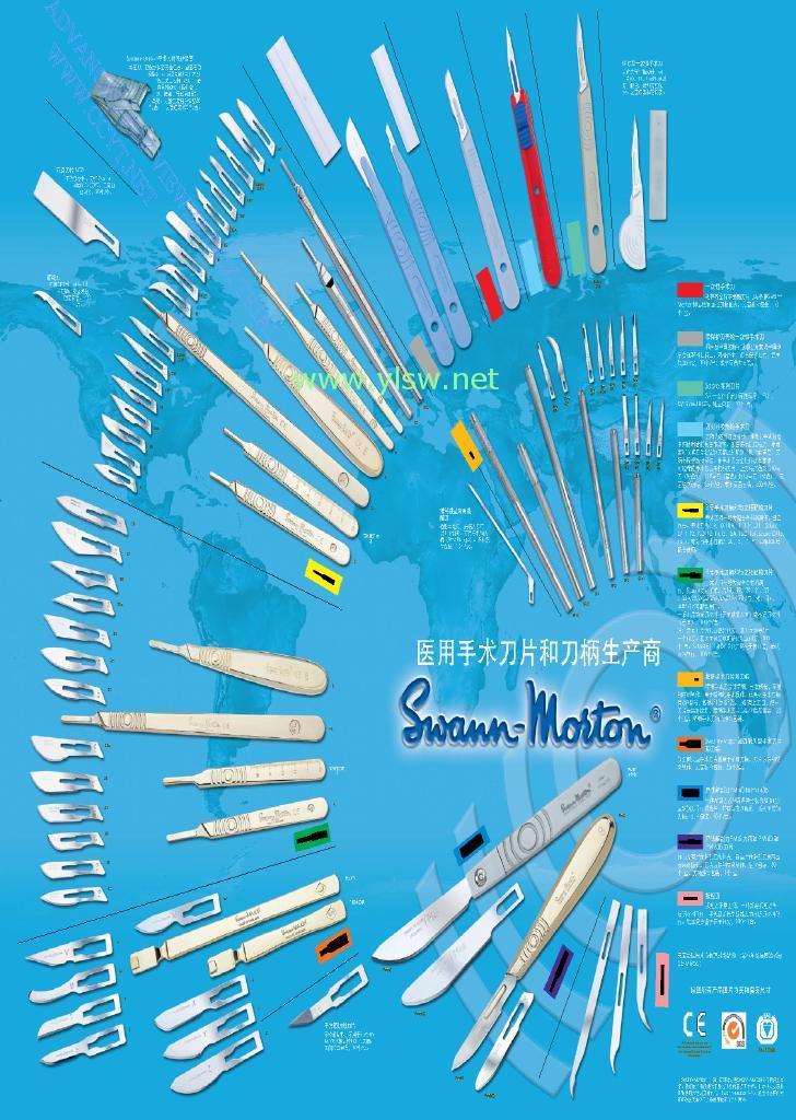 供应英国进口Swann-Morton手术刀片、刀柄、一次性手术刀