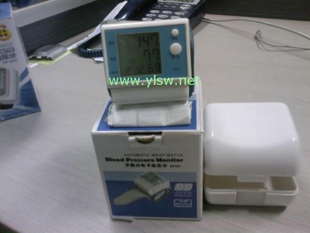 供应电子手腕式血压计