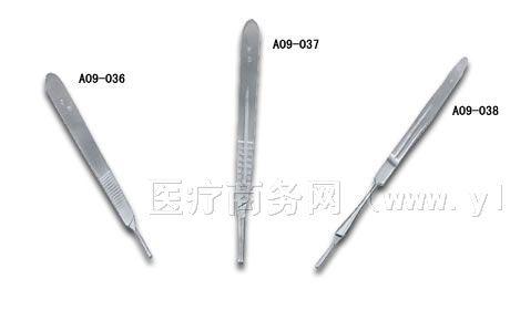 供应不锈钢手术刀柄