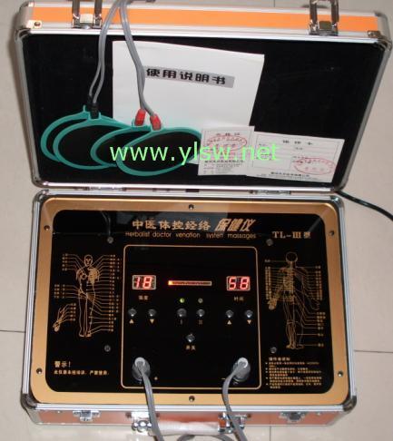 供应体控电疗仪