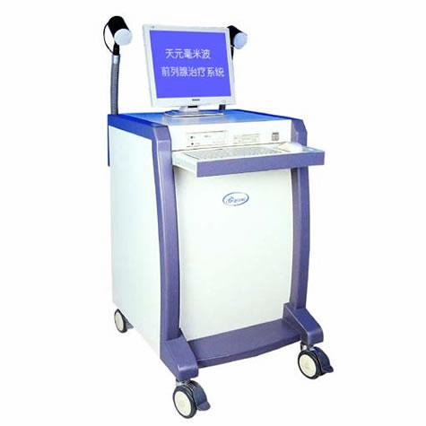 供应前列腺治疗仪