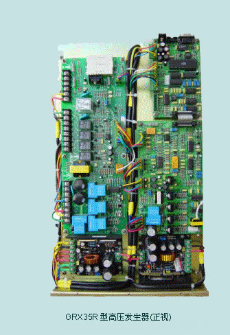 供应GRX35R型乳腺X光机高频高压发生器