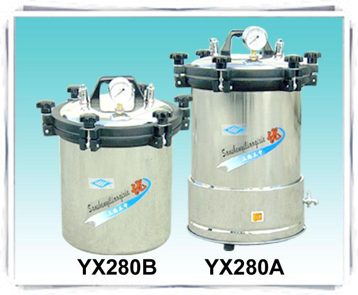 供应手提式不锈钢电热蒸汽压力消毒器YX系列