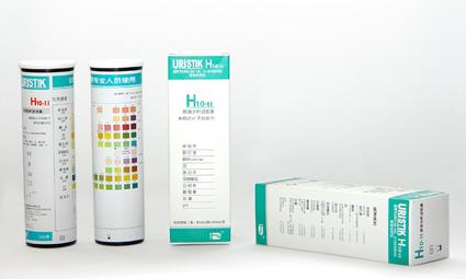 供应H-10Ⅱ型 尿液分析试纸条