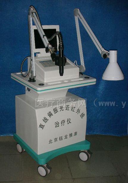 供应红外偏振光治疗仪