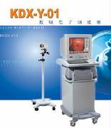 供应数码电子阴道镜 KDX-Y-01