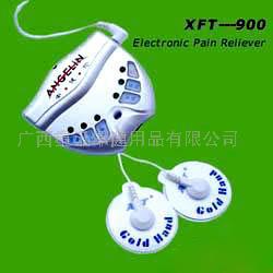 供应痛症治疗仪