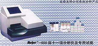 供应尿液化学分析仪Mejer-600型