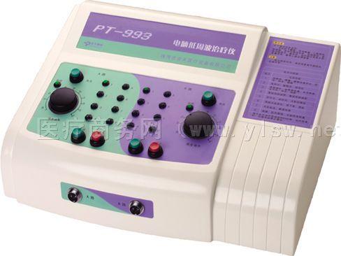 供应糖尿病治疗仪PT-2010