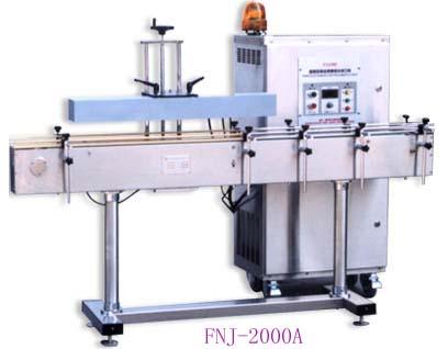 供应晶体管电磁感应铝箔封口机
