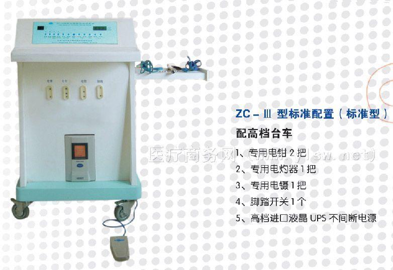 供应高频肛肠治疗仪