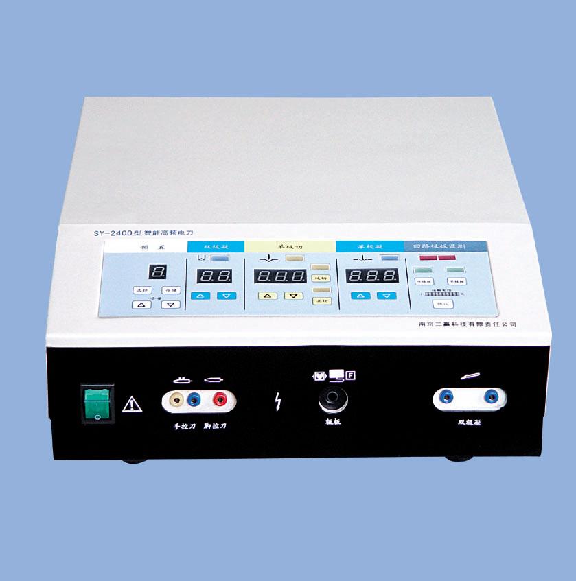 供应SY-2400A型智能高频电刀